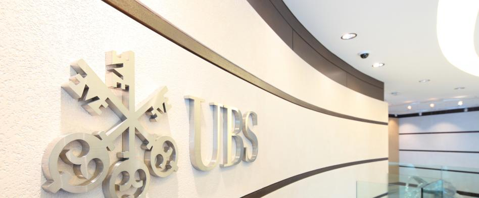 UBSグループ(証券、銀行、アセット・マネジメント)