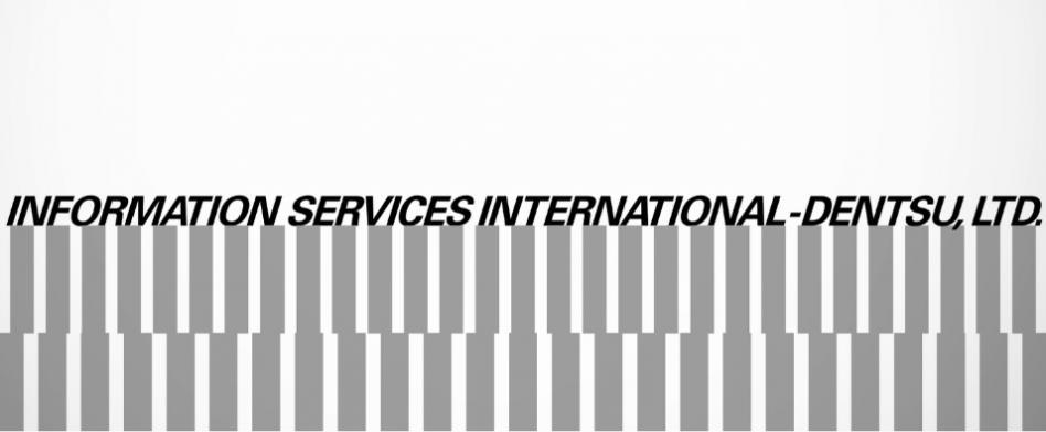 電通国際情報サービス (ISID)
