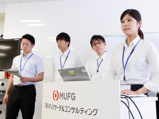 三菱UFJリサーチ&コンサルティングの新卒採用・就活情報   外資 ...