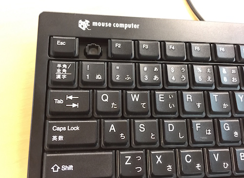 F1キーを外したキーボード