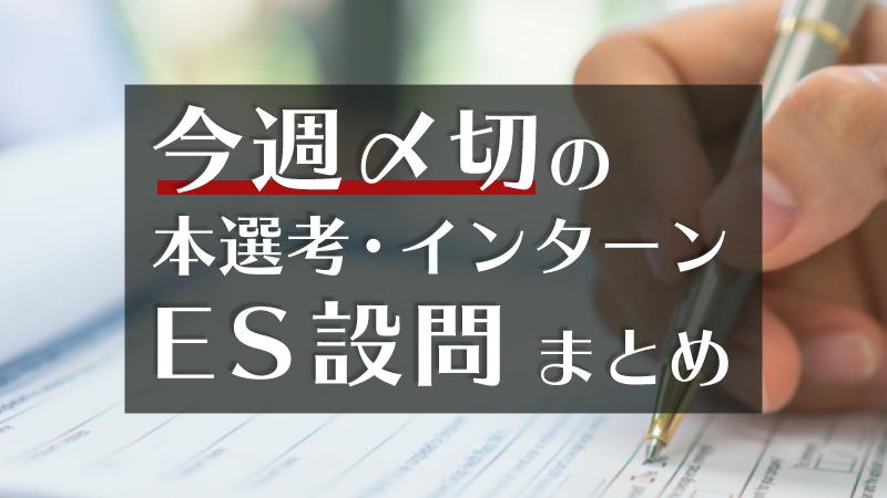 インターン 本田 技研